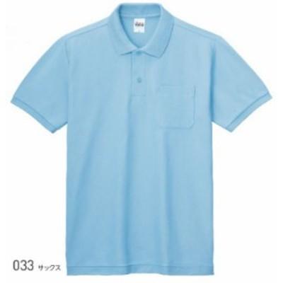 00100-VP 5.8オンス T/Cポロシャツ(Printstar)  SS~5L 本体:綿65%・ポリエステル35% リブ:
