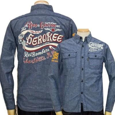 MWS 長袖シャツ ネップシャンブレー アメカジワークシャツ 1011004 #77紺 新品