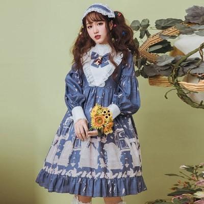 ロリータ ゴスロリ Lolita ミディアム丈 ブルー 長袖ワンピース レディース OP 可愛い 華麗 コスプレ衣装(yoma-21)