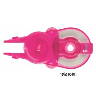 ホワイパースライド交換テープ 5mm ピンク 10個 プラス 49561/WH115R10P