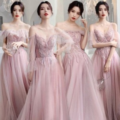夏 新作 ブライズメイド ドレス 4タイプ ピンク 背開き 編み上げ ロングドレス 大人 結婚式 花嫁 二次会 コンサート 演奏会 パーティード