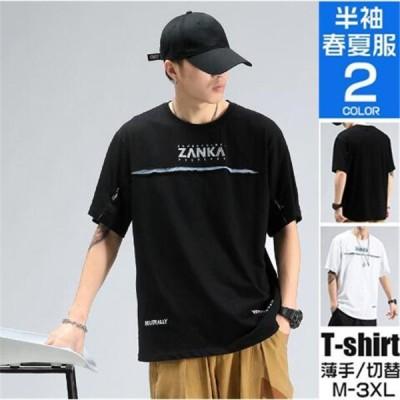 メンズ2021新作Tシャツ半袖ロゴT丸首Tシャツカットソー半袖Tシャツ夏服白ティーシャツメンズ黒父の日