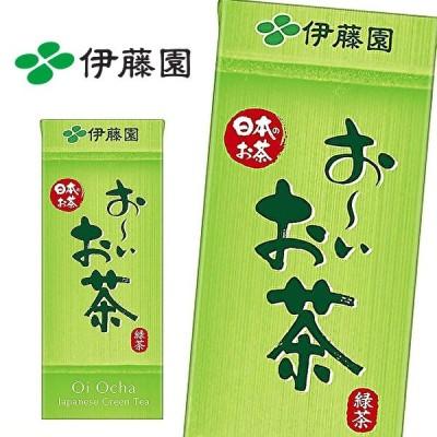 伊藤園 お〜いお茶 緑茶 250ml紙パック×24本入