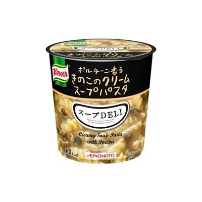 クノール スープDELI ポルチーニ香るきのこのクリームスープパスタ 43.5g
