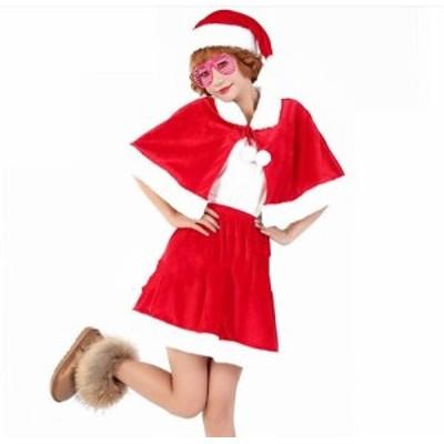 送料無料 サンタ コスプレ サンタコス コスチューム クリスマス衣装 サンタコスチューム セクシー サンタコスチューム 大きいサイズ