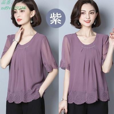ブラウス トップス Tシャツ 夏 通勤 大きいサイズ オシャレ 刺繍 きれいめ 紫 Aライン ブラウス シャツ OL 半袖 40代 レディース