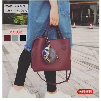 バッグレディースショルダーバッグトートバッグ2wayハンドバッグスカーフファーチャームポーチ付きレディースバッグ鞄かばん肩掛け斜め掛け肩