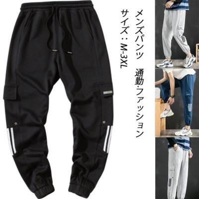 メンズパンツ ロングパンツ ジーンズ ポリエステル ズボン カジュアル ゆったり メンズ ボトムス 新作