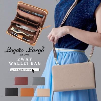 LegatoLargo 2way ショルダーバッグ ミニバッグ お財布 マルチ ポシェット PUレザー 軽量 軽いバッグ 斜め掛け クラッチ サブバッグ