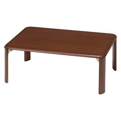 不二貿易 折りたたみ ローテーブル ブラウン 幅90cm 40135ブラウン幅90cm