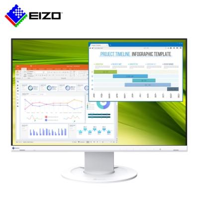 EIZO FlexScan EV2360 白色 23吋/低藍光低閃頻護眼/薄邊框