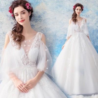 ブライダルドレス ウェディングドレス ロングドレス二次会 花嫁 上品 結婚式 お呼ばれ カジュアル 白 レース 豪華 ベアトップ