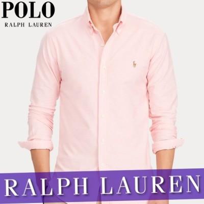 ポロ ラルフローレン 無地シャツ 長袖 メンズ ストレッチ オックスフォード 刺繍ロゴ XS〜XXL 新作 RL