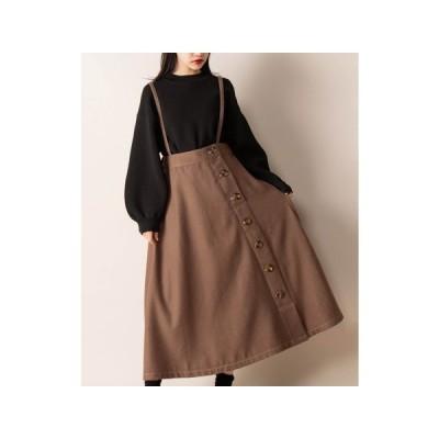 まとめ買い対象フロントボタンサス付スカート