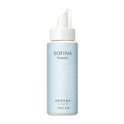 ソフィーナ ボーテ 高保湿化粧水 しっとり つめかえ用 130ml(配送区分:B)