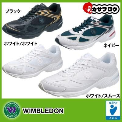 メンズ スニーカー ウィンブルドン WIMBLEDON 038 3E ASAHI ダッドスニーカー dadshoes