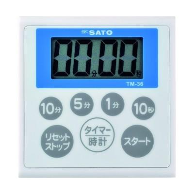 佐藤 防水キッチンタイマーTM−36(1709−30) (1台) 品番:1709-30