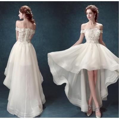前に短くトレーンドレス ウエディングドレス 二次会フリルドレス/結婚式/二次会/パーティー/イベント