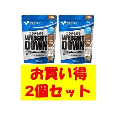 お買い得2個セット kentai 健康体力研究所 ウエイトダウン ソイプロテイン 1kg K1240