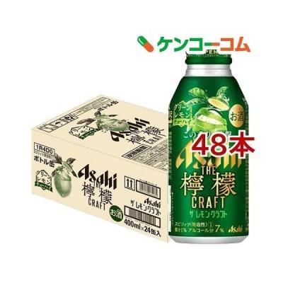 アサヒ ザ・レモンクラフト グリーンレモン 缶 ( 400ml*48本セット )