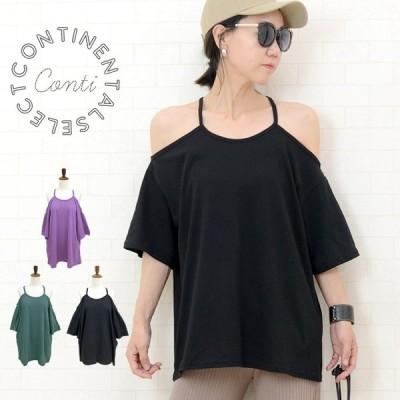 ショルダーカット半袖Tシャツ レディース トップス オーバーサイズ ビックTシャツ オフショルダー 半袖  大人 無地 パープル グリーン ブラック メール便可