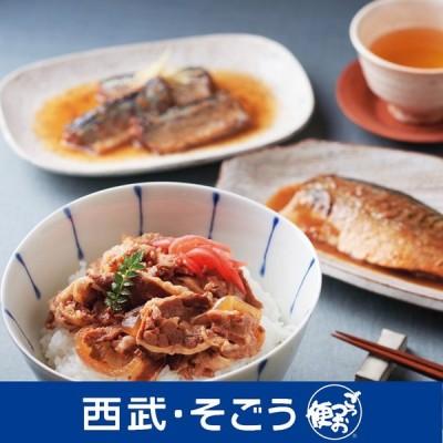 恵比寿 なすび亭 吉岡英尋監修 和風牛丼と煮魚の詰合せ