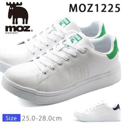 スニーカー メンズ 靴 白 ホワイト 軽量 軽い 通学 通勤 高校生 シンプル モズ 父の日 moz MOZ 1225