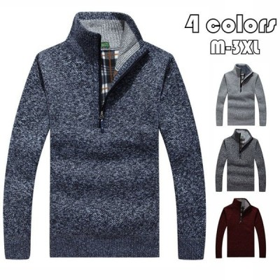 【セール】ニットシャツ メンズ 立ち襟 WE クルーネック セーター トップス 大きいサイズ 無地 長袖 厚手 裏ボアシャツ おしゃれ
