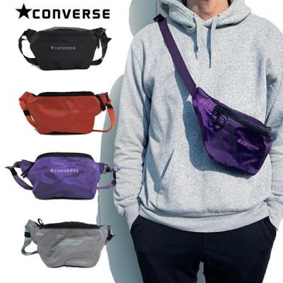 【期間限定値引き】コンバース リップロゴウエストバッグ ウエストバッグ converse オシャレ 可愛い 新作 スタイリッシュ スポーティー メンズ レディース
