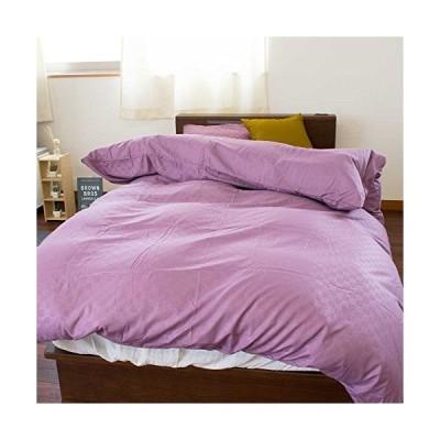 メリーナイト 布団カバー セミダブル 3点セット ベッド用 パープル 市松模様 掛け布団カバー ボックスシーツ ?