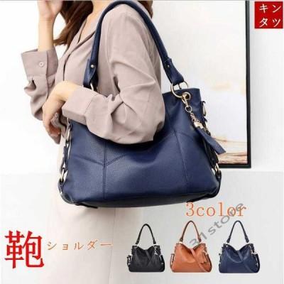 ショルダーバッグレディースストラップ斜めがけトートバッグ2wayバッグ大容量革バッグビジネス鞄かばん30代40代rfr61