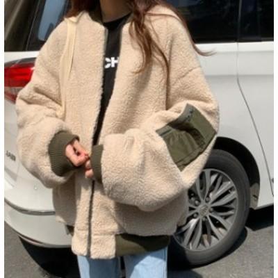 韓国 ファッション レディース ボアジャケット ボアブルゾン アウター リバーシブル 2way 長袖 ゆったり もこもこ カジュアル 防寒 秋冬