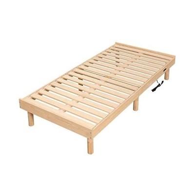 WLIVE すのこベッド 100%天然木 ベッドフレーム シングルベッド コンセント付き 木製ベッド 高さ3WAY調節 (ナチュラル シングル)