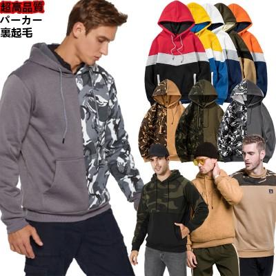 超高品質 韓国ファッション カジュアル メンズ レディース 秋冬服男女兼用人気デザイン 長袖 メンズ スウェット パーカー {NZ 22 24 25裹起毛 とても暖かい}ボールを持たない