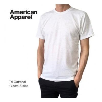 American Apparel(アメリカンアパレル)TR401W 3.7オンス トライブレンド トラック Tシャツ