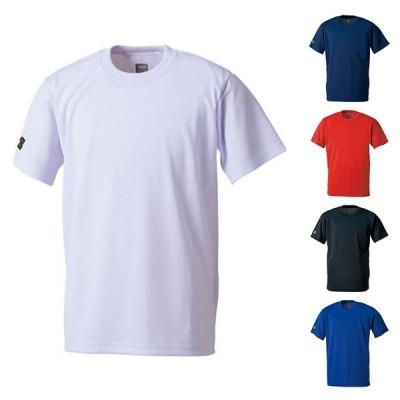 【ZETT】ゼット ウェア ベースボールVネックTシャツ 少年用 bot630j