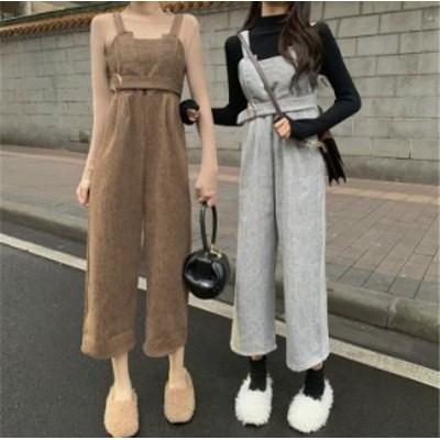 セットアップ オールインワン サロペット ワイド パンツ 韓国ファッション レディース カジュアル かわいい シンプル 重ね着