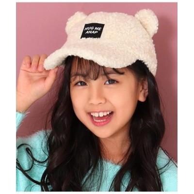 ANAP / クマ耳ボアキャップ KIDS 帽子 > キャップ
