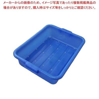 トラエックス カラーフードストレージドレンボックス 5インチ 1511 ブルー(C04)【 ストックポット・保存容器 】
