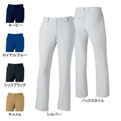 自重堂 71306 製品制電レディースパンツ 59〜86 作業服 作業着 秋冬用 ズボン