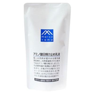 松山油脂 M mark アミノ酸日焼け止め乳液 SPF20 PA++ 詰替用 60ml   日焼け止めローション 日焼け止め リフィル 詰め替え