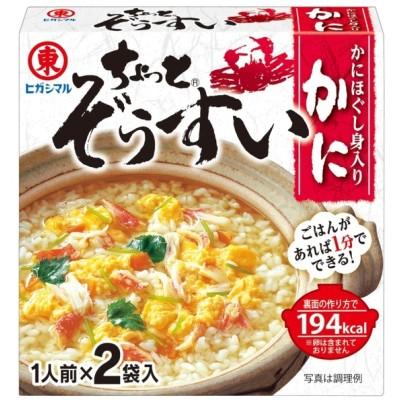 ヒガシマル醤油 ヒガシマル チョット雑炊 カニ