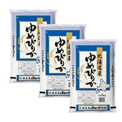 【送料無料】北海道産 ゆめぴりか 5kg×3 (計15kg)【直送品・代引不可】NF