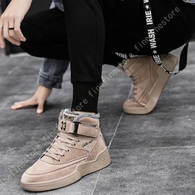 冬用 スノー ブーツ メンズ 防寒靴 裏起毛 スノーシューズ アウトドア ハイカット スニーカー 保温 ファー付き 綿靴 雪靴 通勤 通学 日常着用
