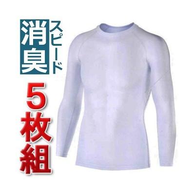[送料無料]冷感消臭 長袖クルーネックシャツ JW-623白[5枚組]