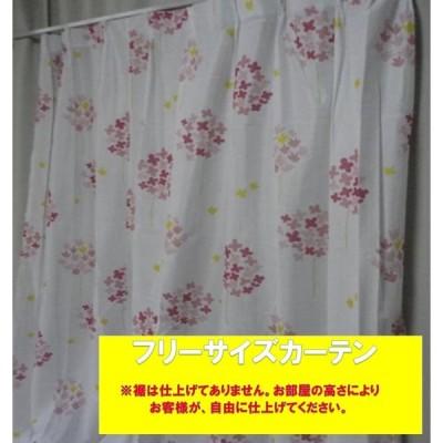 内が見えにくいレース  カーテン 約幅150x丈260cmフリーサイズ 2枚入り(1間半用 ) 1,5倍ヒダ加工 ピンク 花柄