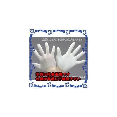【代引不可】【個人宅配送不可】ESCO(エスコ) [XL] 手袋(低発塵/ナイロン、ポリエステル/10双) EA354GB-14 [ESC009335]