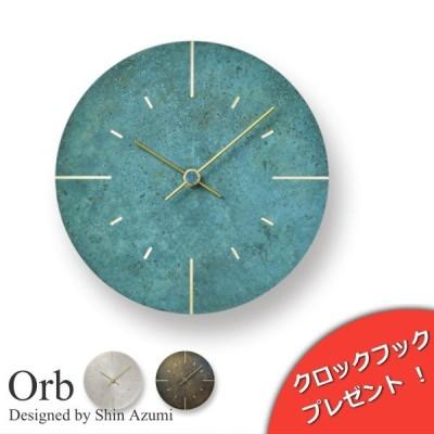 掛け時計 オーブ Orb タカタレムノス Lemnos クロックフックプレゼント