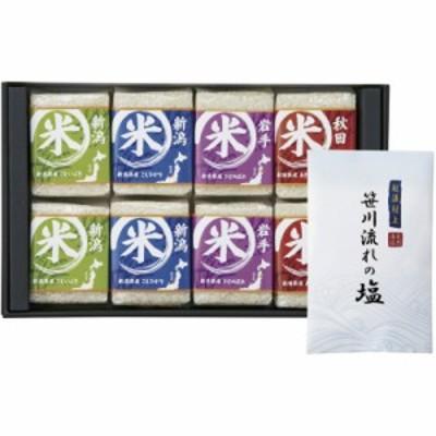 初代 田蔵 特別厳選 本格食べくらべお米ギフトセット (NNIA-5000)