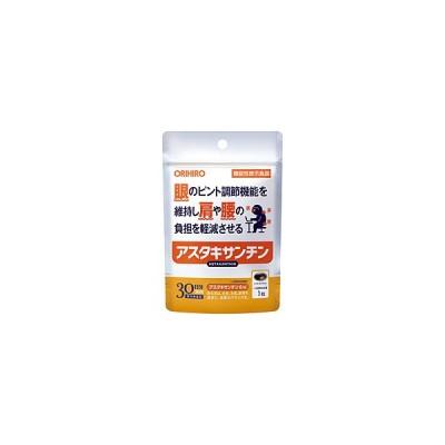 オリヒロプランデュ オリヒロ 機能性表示食品アスタキサンチン 30粒